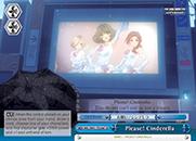 Please! Cinderella - IMC/W41-TE56d - TD