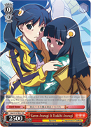 Karen Araragi & Tsukihi Araragi - BM/S15-TE01 - TD
