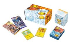 Pokemon Center Vulpix Pikachu Box set