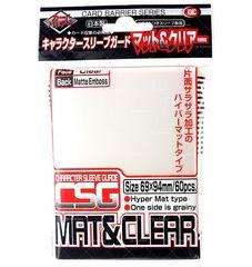 KMC Mat & Clear Character Guard (60), 69x 94mm