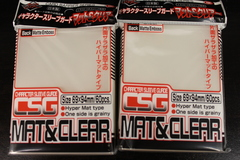 KMC Mat & Clear Character Guard (120), 69x94mm, 2 Packs