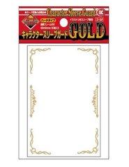 KMC Character Sleeve Guard - Gold 69x94mm 60pcs.
