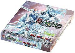 VINGOLF 2 - VALKYRIA CHRONICLES - Booster Box