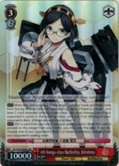 4th Kongo-class Battleship, Kirishima - KC/S25-E085S - SR