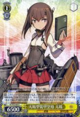 KC/S42-004 R - Taihou, Taihou-class Armored Carrier