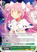 Madoka Thinking of Homura - MM/W35-E032S - SR