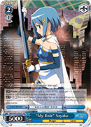 My Role Sayaka - MM/W35-E081S - SR