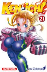 021- Ken Ichi
