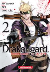002-Drakengard