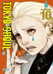 010-Tokyo Ghoul