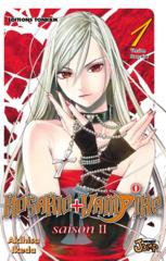 001-Rosario+Vampire saison2