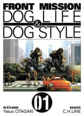 001- Front Mission Dog Life & Dog Style