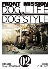 002- Front Mission Dog Life & Dog Style