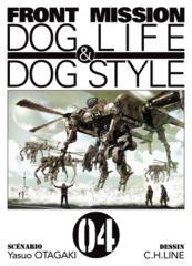 004- Front Mission Dog Life & Dog Style