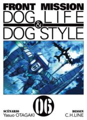 006- Front Mission Dog Life & Dog Style