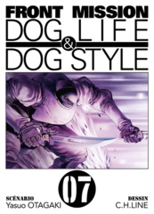 007- Front Mission Dog Life & Dog Style