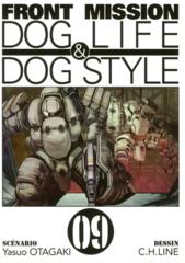 009- Front Mission Dog Life & Dog Style