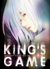 004-King's Game