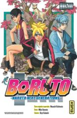 001-Boruto