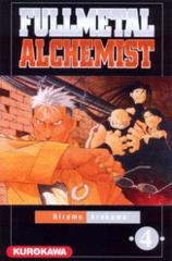 004-Fullmetal Alchemist
