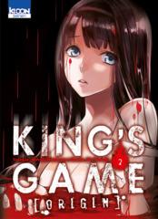 002- King's Game Origin