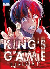 006- King's Game Origin