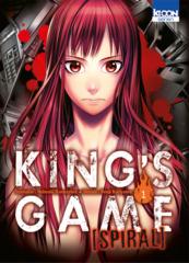 001- King's Game Spiral