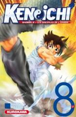 008-Ken Ichi S2