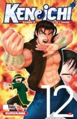 012-Ken Ichi S2