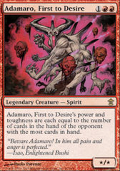 Adamaro, First to Desire - Foil