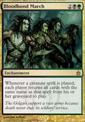 Bloodbond March - Foil