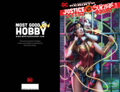 Justice League Suicide Squad #1 (Of 6) Most Good Hobby Exclusive Dawn McTeigue Variant