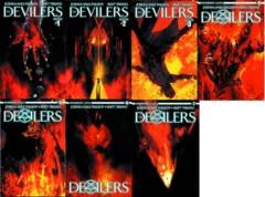 The Devilers Lot 1 2 3 4 5 6 7 Set