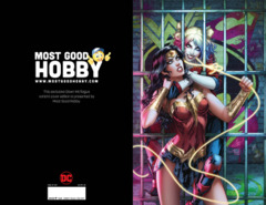 Justice League Suicide Squad #1 (Of 6) Most Good Hobby Exclusive Dawn McTeigue VIRGIN Variant