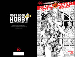 Justice League Suicide Squad #1 (Of 6) Most Good Hobby Exclusive Dawn McTeigue INKED Variant