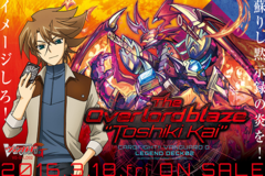 G Legend Deck Vol. 2: The Overlord Blaze