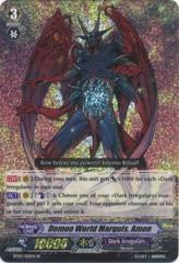Demon World Marquis, Amon  - BT03/S01EN - SP