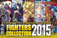 Fighters Collection 2015 Booster Box