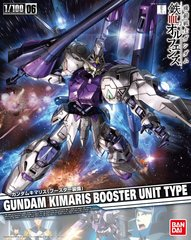 HG 1/100 Gundam Kimaris Booster Unit Type 06