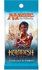 Kaladesh Booster Pack