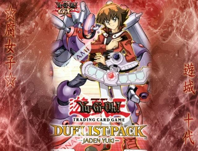 Duelist Pack Jaden Yuki Duelist-pack-1-jaden-yuki