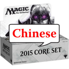 Magic 2015 Chinese Booster Box