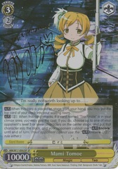 MM/W17-E002SP SP Mami Tomoe
