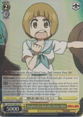 KLK/S27-E001S SR Daughter of a Back-alley Doctor, Mako