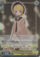 PD/S22-E003S SR Kagamine Len