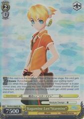 PD/S22-E005S SR Kagamine Len