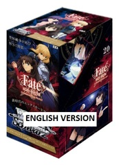 Fate Stay Night Unlimited Bladeworks Ver. E Booster Box