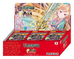Force of Will TCG The Twilight Wanderer Booster Box