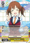IMC/W41-E007 R Airi Totoki