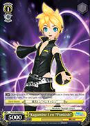 PD/S29-E005 R Kagamine Len